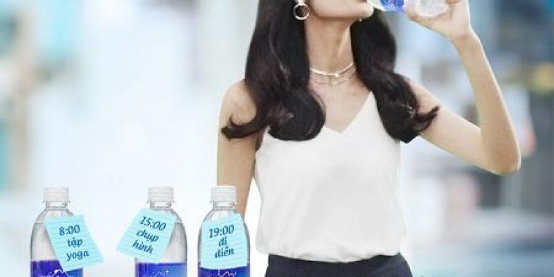 Nước khoáng Aquafina của công ty nào đảm bảo